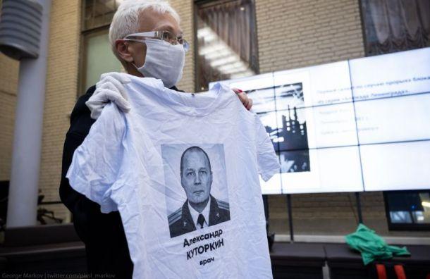 Футболки слицами погибших медиков передали вмузей политической истории