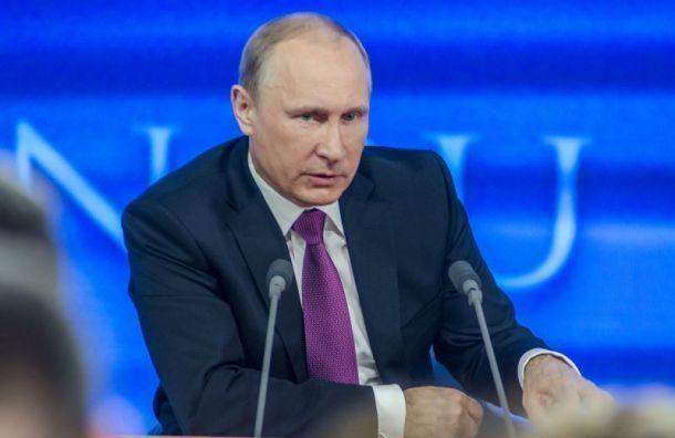 Рейтинг одобрения Путина немного упал