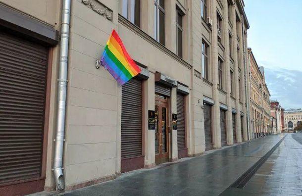 Pussy Riot вывесили радужные флаги назданиях ФСБ иВерховного суда