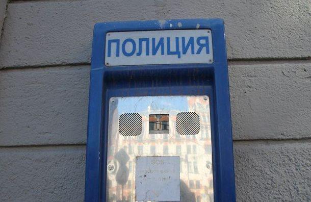 Пенсионерка отдала 250 тысяч рублей зателефонные сеансы с«экстрасенсом»