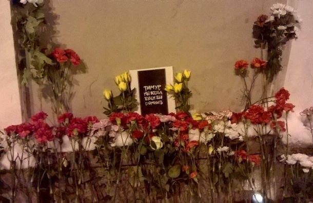«Буквоеду» предложили увековечить память убитого музыканта Тимура Качаравы