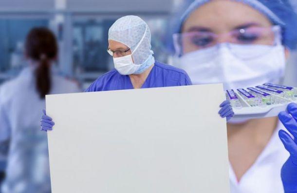 Более 800 человек скоронавирусом нашли засутки вПетербурге