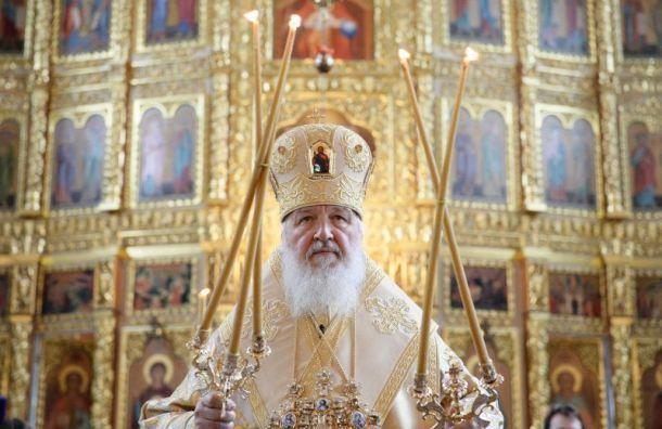 Усемьи патриарха Кирилла нашли недвижимость на225 млн рублей
