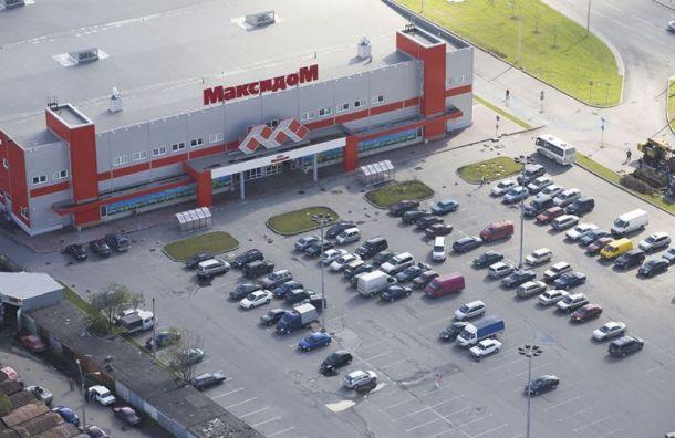 «Максидом» приобрел сети гипермаркетов Castorama