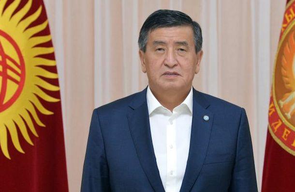 Президент Киргизии ушел вотставку