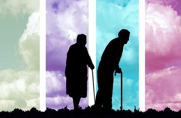 ВГосдуме предложили начислять пенсии по«рангам»