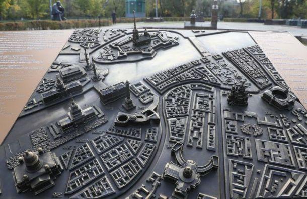 Карта центра Петербурга сошрифтом Брайля появилась вАлександровском парке