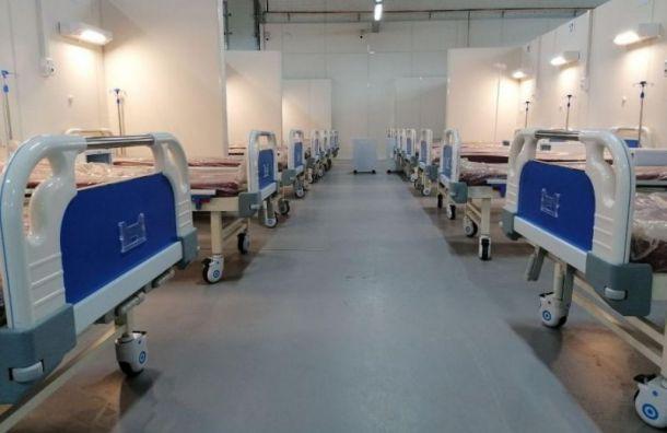 Госпиталь вЛенэскпо непринимает пациентов из-за отсутствия лицензии