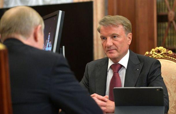 Греф: курс рубля укрепится кконцу года
