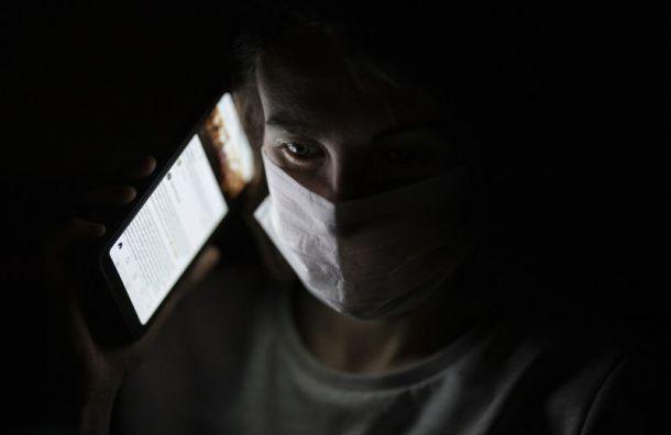 Новый рекорд: вПетербурге выявили 638 новых заболевших коронавирусом
