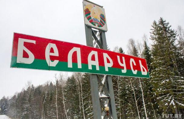 Лукашенко приказал закрыть границы Белоруссии