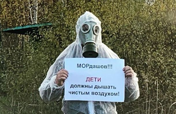 Жители Понтонного пожаловались навыбросы откомпании «Свеза Усть-Ижора»
