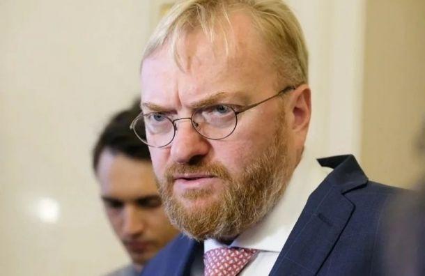Милонов иПоклонская отказались пройти тест накоронавирус