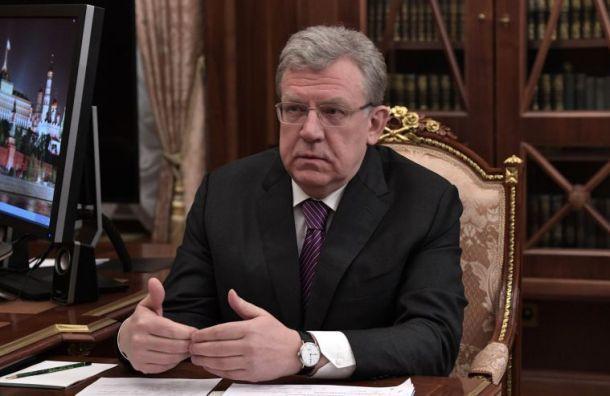 Кудрин: Курс рубля останется около текущих уровней доконца 2021 года