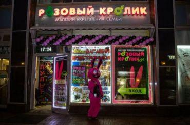 База данных клиентов «Розового кролика» может утечь всеть