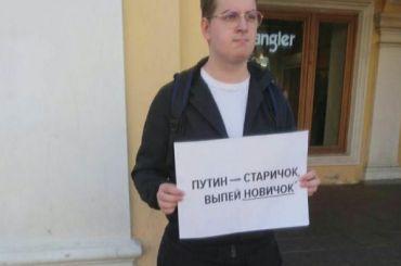 Полиция задержала уГостиного Двора активиста, стоявшего водиночном пикете