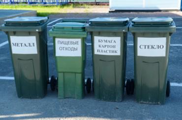 Петербург иЛенобласть создадут единую концепцию обращения сотходами