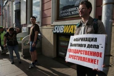 Петербуржцы получат по5 тысяч евро занарушение права намирный протест
