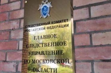 Школьника убило снарядом ВОВ ввоенно-патриотическом центре