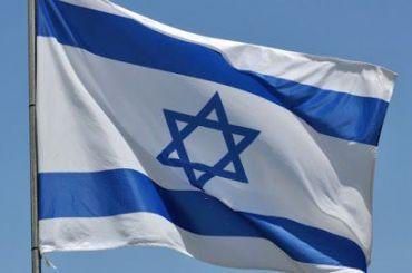 Хулиган пригрозил сжечь Генконсульство Израиля вПетербурге