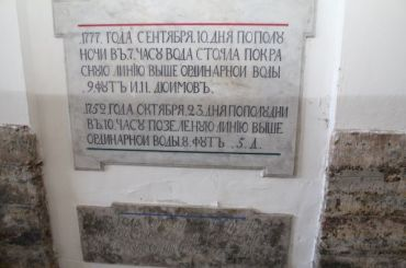 ВПетропавловской крепости воссоздали «летопись петербургских наводнений»