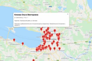 Создана карта врачей Петербурга, которым доверяют ВИЧ-положительные пациенты