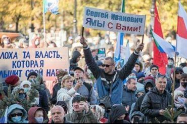Сто дней протестов вХабаровске