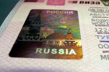 Граждане 52 стран смогут ездить вРоссию поединой электронной визе
