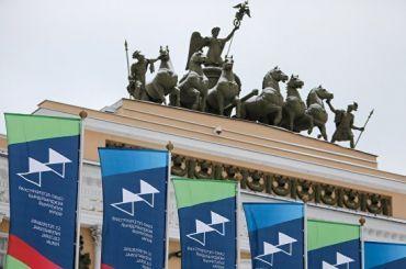 Санкт-Петербургский культурный форум в2020 году хотят отменить