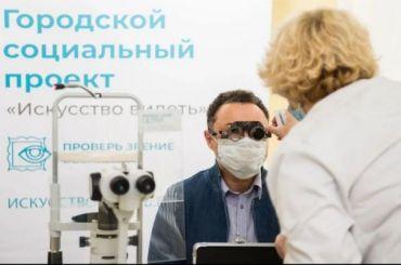 ВГородском центре медицинской профилактики стартовала акция «Искусство видеть»