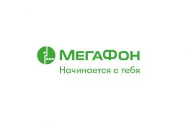 «МегаФон» инвестирует 6млрдруб. вразработку системы спутниковой передачи данных