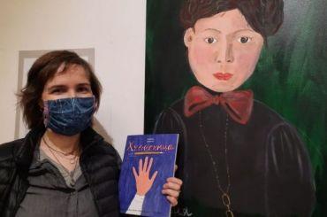 COVID-19: Меня поддерживала Остроумова-Лебедева