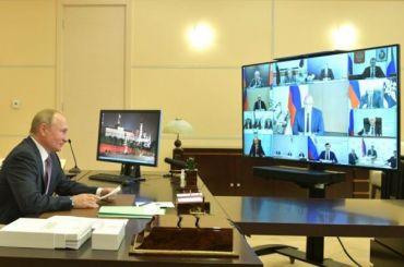 Путин поручил предусмотреть меры для сохранения формы россиян наслучай органичений