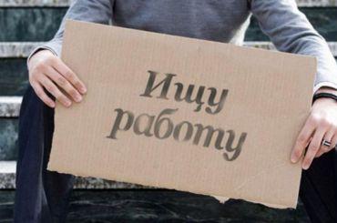 Число безработных петербуржцев сначала пандемии выросло ввосемь раз