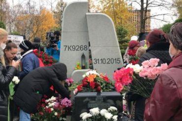 ВПетербурге прошла панихида пожертвам авиакатастрофы над Синаем