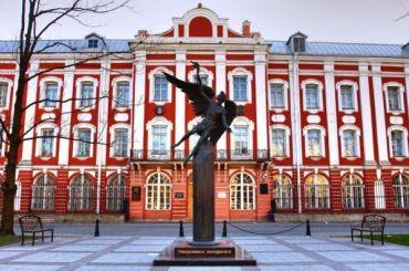 Студентов СПбГУ отправят надистанционное обучение с12октября