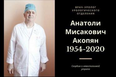 Откоронавируса умер врач-уролог Елизаветинской больницы