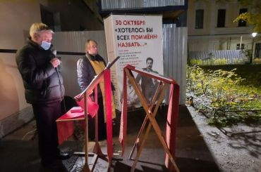 Петербуржцы вспоминали жертв политических репрессий