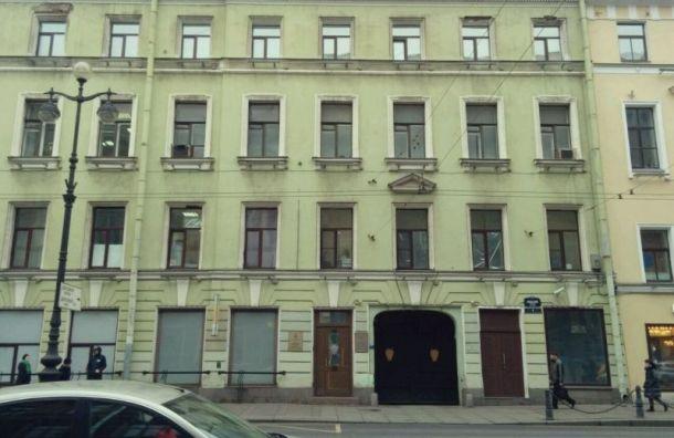 Здание штаба ЗВО Минобороны наНевском проспекте разрешили ремонтировать