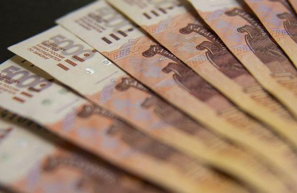 Петербурженку оштрафовали заорганизацию акции вподдержку белорусов