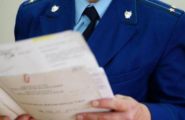Прокуратура займется учительницей школы №314, оскорбившей старшеклассника