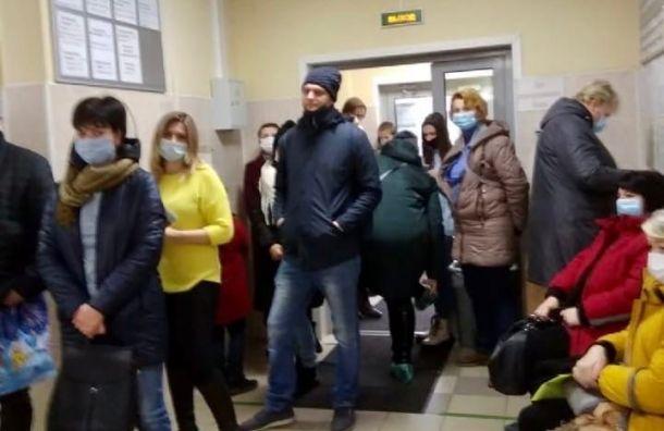Гигантская очередь изпациентов выстроилась уполиклиники вСлавянке