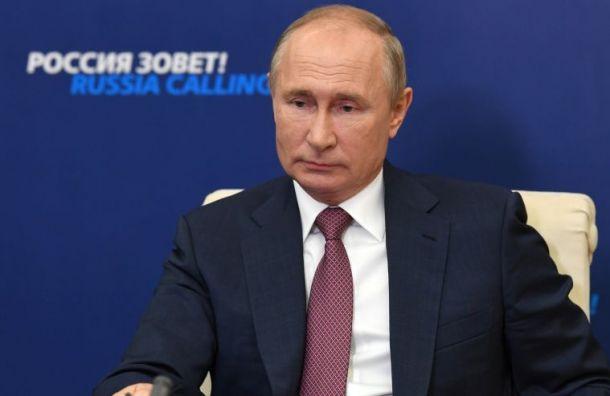 Законопроект орасширении гарантий бывшим президентам внесли вГосдуму