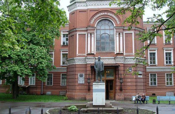 Петербуржцы подают иски кПокровской больнице, виновной взаражении 155 человек
