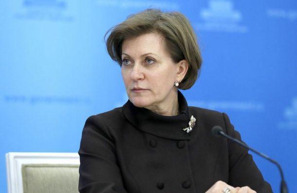 Попова: ситуация скоронавирусом вРоссии ухудшилась