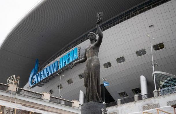 «Зенит» установил статуи изСКК перед «Газпром Ареной»