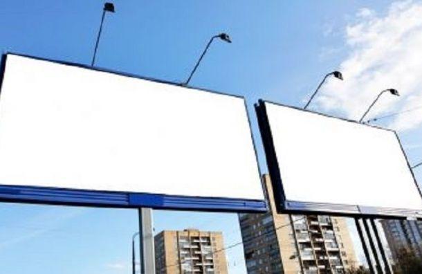 Петербуржцы, накоторых упал рекламный щит, получат 1,5 млн рублей