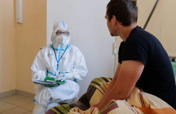 Прирост заболеваемости COVID-19 вПетербурге занеделю составил 50%