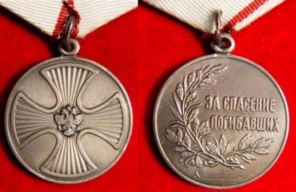 Путин посмертно наградил погибшую школьницу