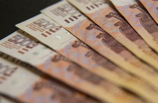 ЦБ: инфляция вПетербурге меньше, чем всреднем поРоссии